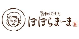 ちょい和ぱすた ぽぽらまーまのロゴ画像