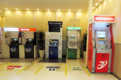 ATMのご案内画像
