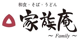 家族庵 ~Family~のロゴ画像