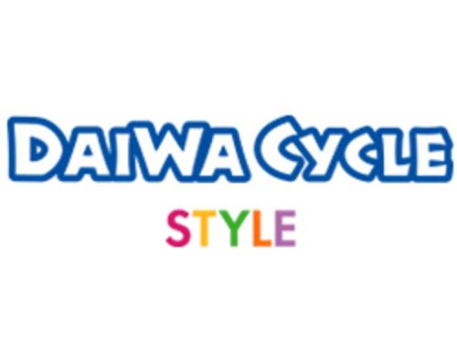 ダイワサイクルスタイルのロゴ画像