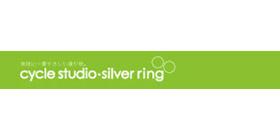 サイクルスタジオ・シルバーリングのロゴ画像