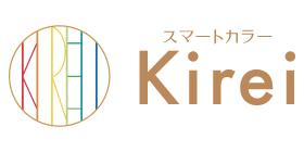 スマートカラー Kireiのロゴ画像