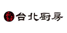台北厨房のロゴ画像
