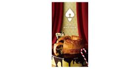Heart Bread ANTIQUE/ねこねこ食パンのロゴ画像