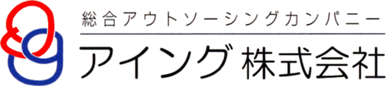 アイング株式会社のロゴ画像